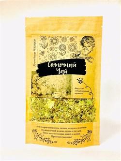 Солнечный чай 20 пакетиков - фото 5736