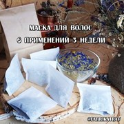 Маска для волос КРАСАВИЦА, 6 шт