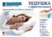 Анатомическая подушка Comfort L 57*38 см валики 12,5/10,5 см